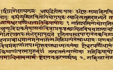 2 Yogasutra de Patanjali. Wikimedia Commons