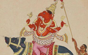 1 Ganesha. Domínio Público